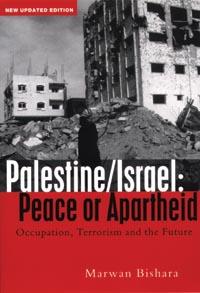 Palestine/Israel
