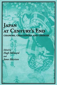 Japan at Century's End