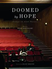 Doomed by Hope