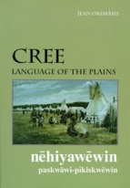 Cree, Language of the Plains