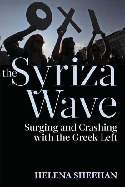 Syriza Wave
